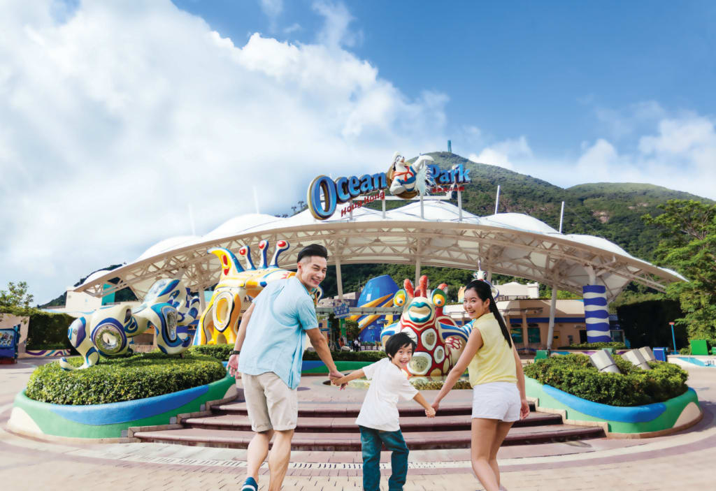 ocean park hk managerial implication This was the second hotel project released by ocean park, following lai sun development's (0488) successful bid hk$41 billion for the largest of the park's three hotel projects in june 2014.